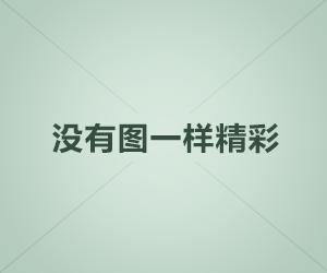 西恩潘任志强最新言论:2019年你可能有钱也买不到房!-扬州皇家广告传媒有限公司